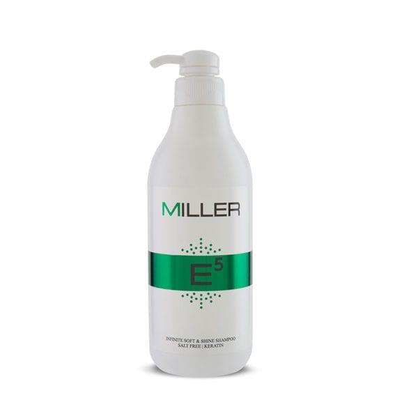 """שמפו-מסכה קרטין ללא מלחים לשיער יבש מאוד גרין 1000 מ""""ל"""